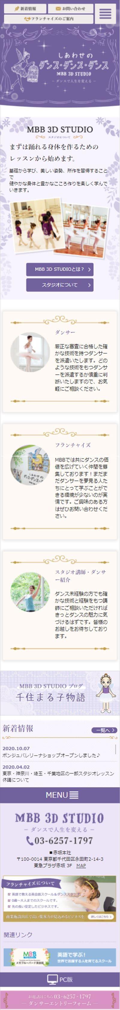 MBB 3D STUDIO
