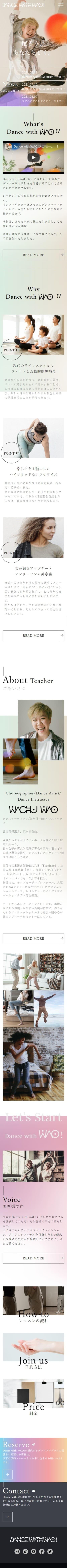 Dance with WAO