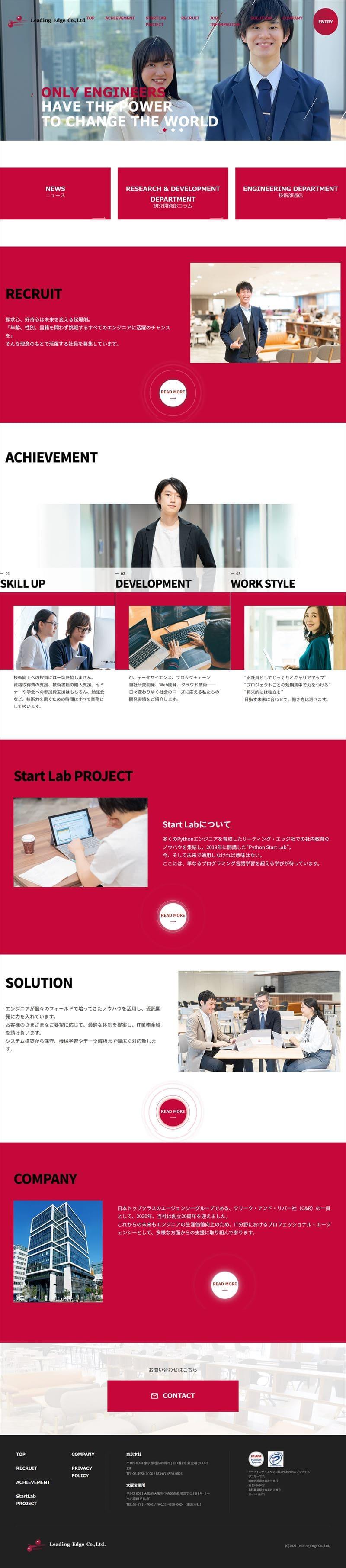 Leading Edge Co.,Ltd.