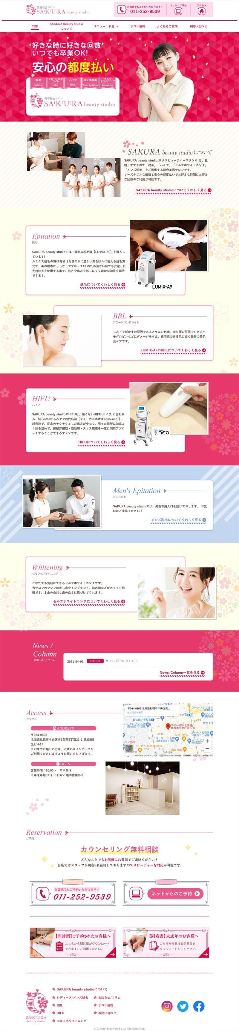 SAKURA beauty studio