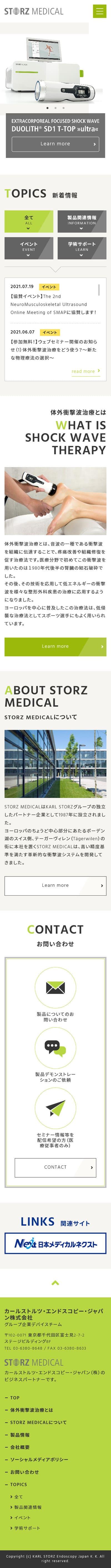 KARL STORZ Endoscopy Japan K.K.